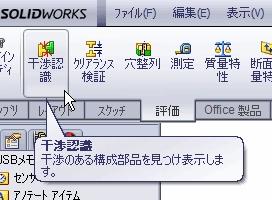 USB003