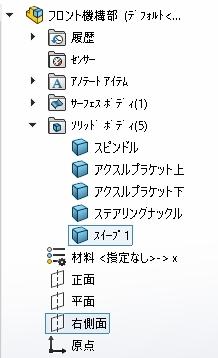 mod_303