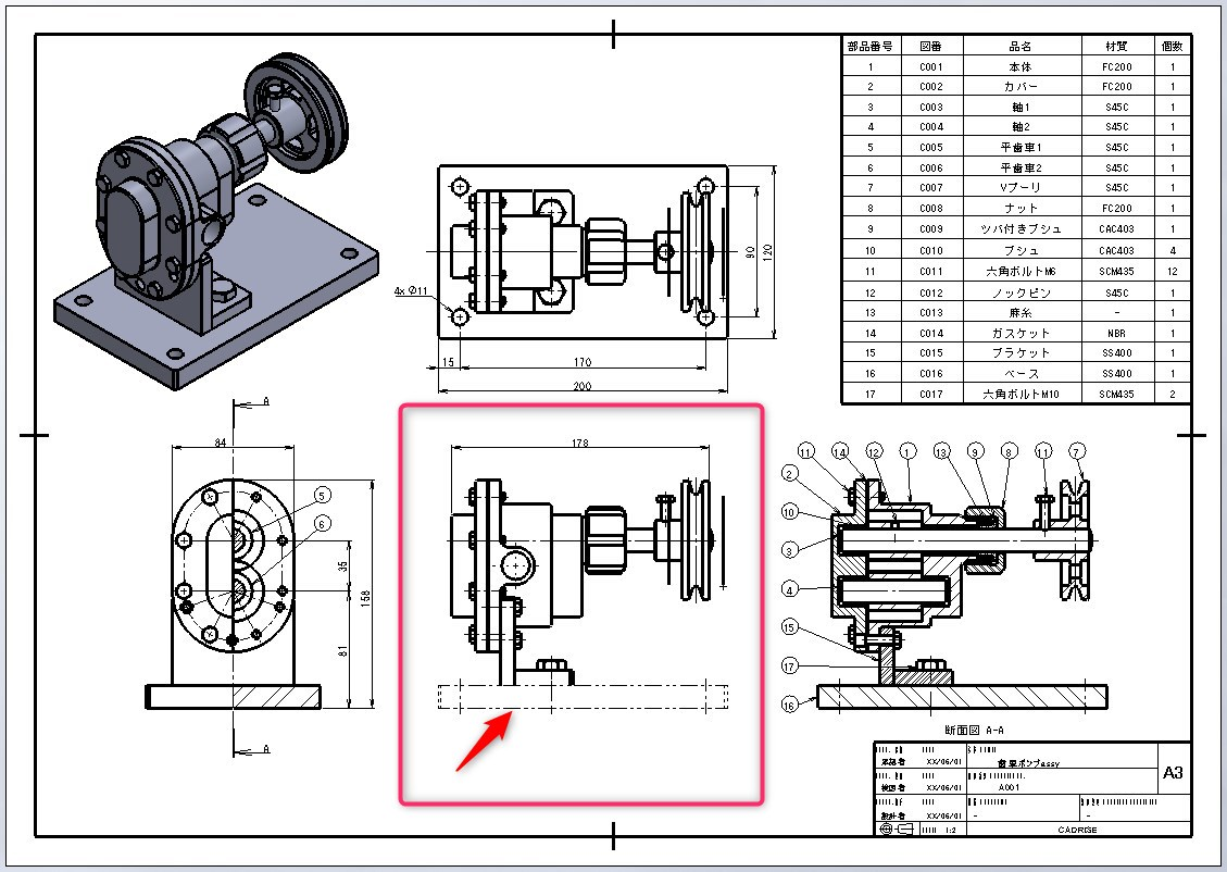 【図面テクニック】組⽴図で部品ごとに線種を変更する⽅法