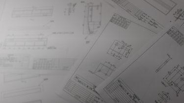 CAD用語解説